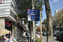 نصب تابلوهای تصویری شهدا در اردبیل/هیچ تابلوی شهیدی حذف نشده است