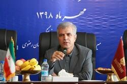 نشست تخصصی راهکارهای تجاری سازی صنایع دستی در مشهد برگزار میشود