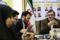 نشست خبری رئیس خانه احزاب ایران