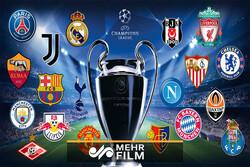 مروری بر بازیهای امشب لیگ قهرمانان اروپا