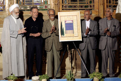 اهدای نخستین جایزه کتاب سال فارس
