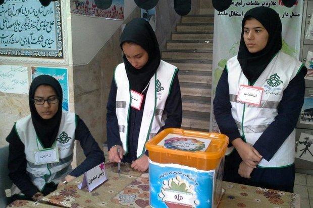 انتخابات شورای دانشآموزی در ۱۵۵۰ مدرسه استان بوشهر برگزار میشود