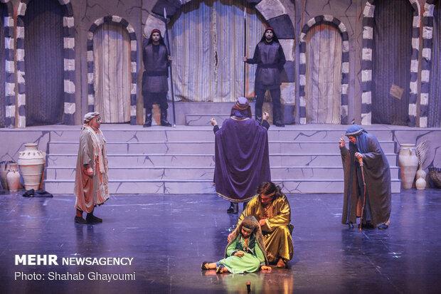 "Ritual Play ""Khatoun"" goes on stage in Tehran Theater Cineplex"