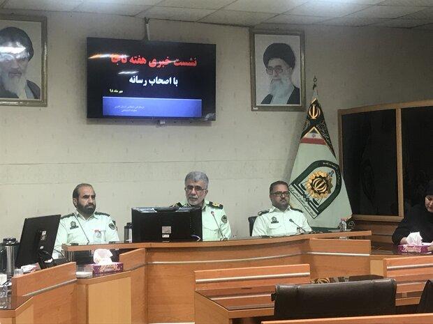تخریب بزرگترین شبکه فیشینگ کشور در استان فارس
