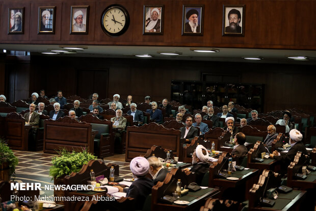 Meeting of Supreme Court of Iran