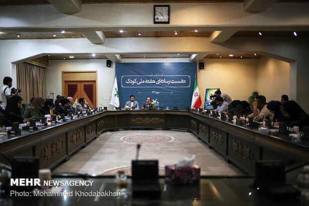 نشست خبری هفته ملی کودک