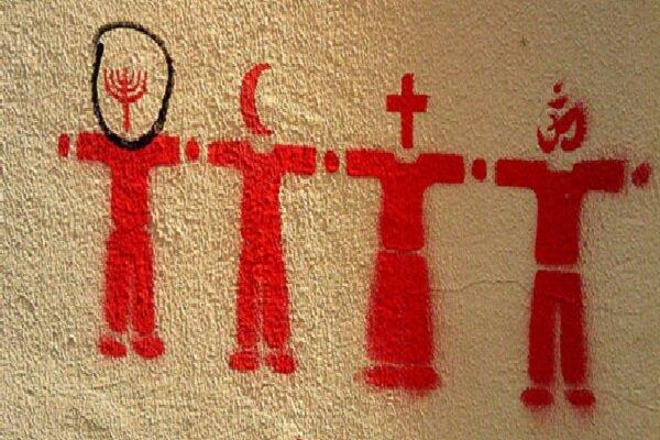 دادگاهی برای رسیدگی به آزار و اذیت پیروان ادیان تشکیل دهید