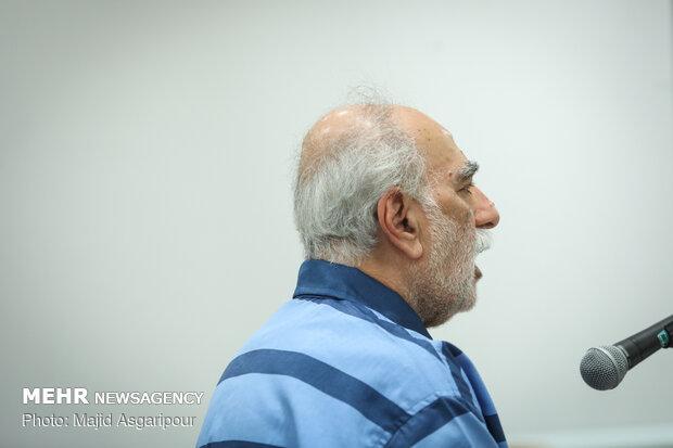 سومین جلسه رسیدگی به اتهامات علی دیواندری و مهدی فلاحتیان و هفت متهم دیگر