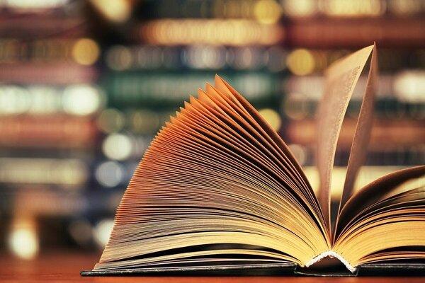 افتتاح مراکز تبادل کتاب در آلماتی قزاقستان