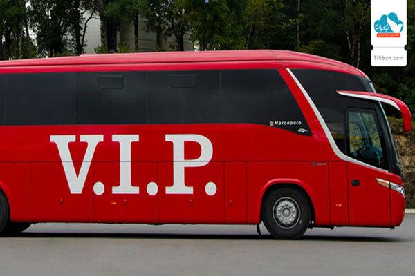 لوکس ترین اتوبوس ایران را بیشتر بشناسید