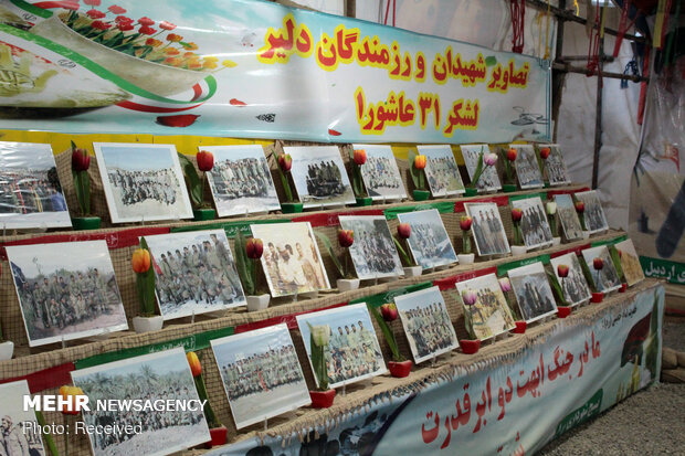 Ardebil hosts Valfajr-8 Cultural-Martial Exhibition