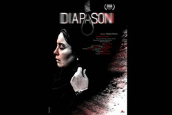 'Diapason' to go on screen at Geneva's Black Movie filmfest.