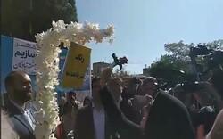 نواختن زنگ مهر عاطفهها در مشهد