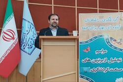 طرحهای نیمه تمام گردشگریباید تکمیل شود/راه اندازی تور استان گردی