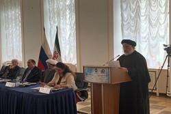 تحلیل ابعاد عرفانی، فلسفی و قرآنی هنر و فرهنگ اسلامی ایرانی