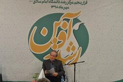 با نهادهای لیبرال نمیتوان به الگوی ایرانی-اسلامی پیشرفت رسید