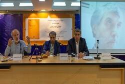 علم پدیدهای اجتماعی است/ درکی از علم جدید در ایران وجود ندارد