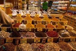 بازار ادویهجات استانبول