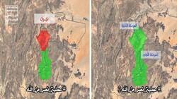 """هل يتراجع التحالف السعودي عن حربه في اليمن بعد عملية """"نصرٌ من الله""""؟"""