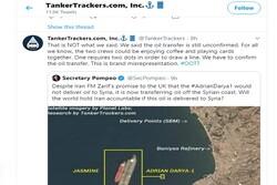 موسسه «تانکر ترکرز» ادعاهای وزیرخارجه آمریکا علیه ایران را رد کرد