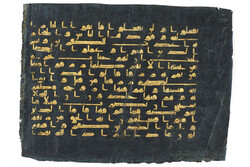 A large Qur'an leaf in gold Kufic script on blue vellum, Near East, North Africa or Southern Spain, 9th-10th century CE (est. £400,000-600,000). Courtesy Sotheby's.