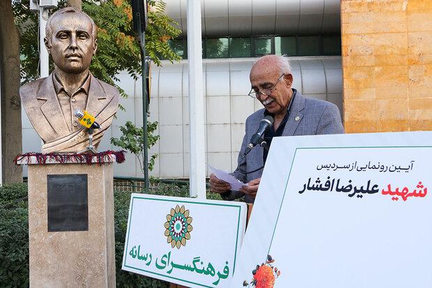 سردیس خبرنگار شهید علیرضا افشار رونمایی شد