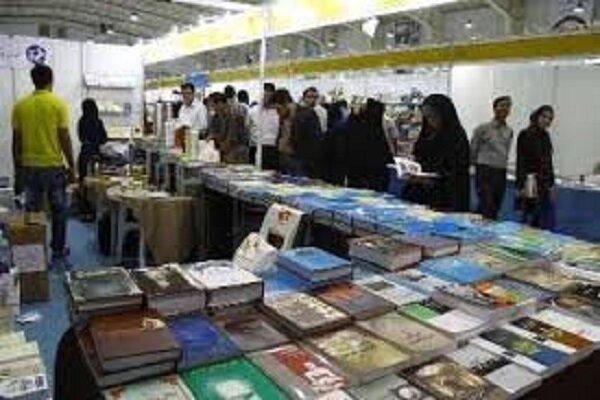 نمایشگاه بزرگ کتاب در چهارمحال و بختیاری گشایش یافت