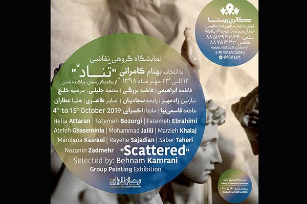 نمایش آثار هنرمندان نوظهور در «تناد»
