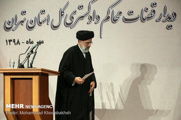 دیدار قضات محاکم دادگستری استان تهران با حجتالاسلام رئیسی