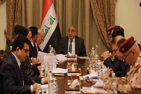 بیانیه شورای امنیت ملی عراق درباره ناآرامیهای این کشور