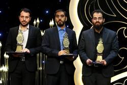 اختتامیه چهل و دومین دوره مسابقات سراسری قرآن کریم در اصفهان
