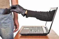 سرقت ۹۰ میلیون ریالی از حساب بانکی شهروندی در اسلامشهر