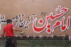Chazabeh border, 15 days before Arba'een pilgrimage