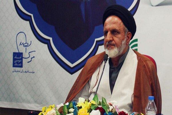 ویژگی های محتوایی و ساختاری پایگاه تخصصی آثار امام موسی صدر