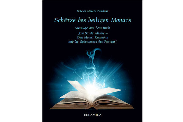 خلاصه کتاب «شهر خدا» حجتالاسلام پناهیان به آلمانی منتشر شد