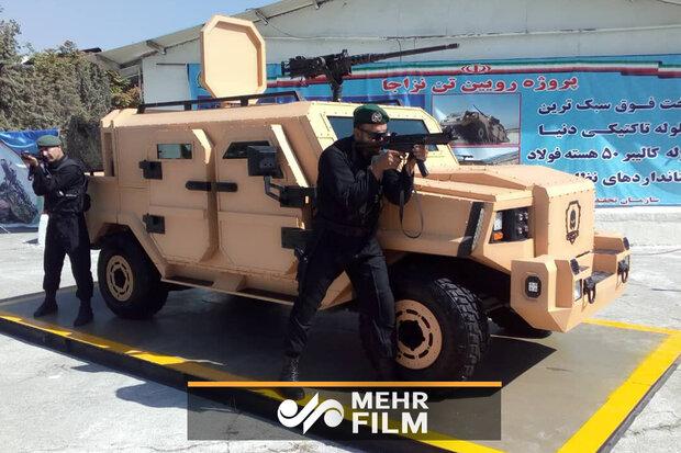 ایران میں روئین ٹن نئی جنگي گاڑي کی رونمائی