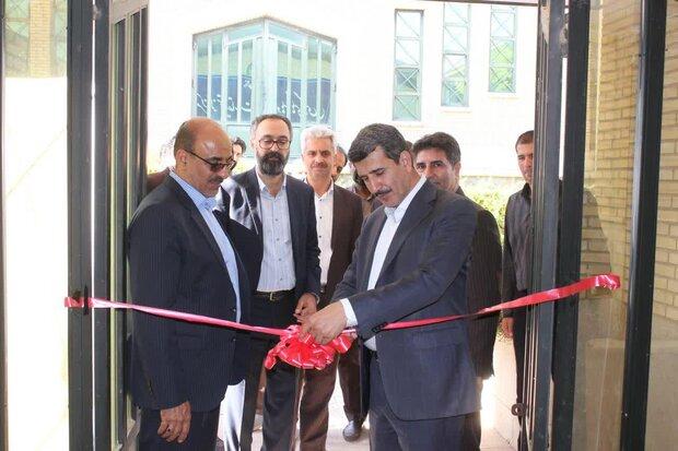 اولین مرکز پژوهشی موادمؤثر داروهای گیاهی کشور در شاهرود افتتاح شد
