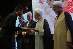 تجلیل از نفرات برتر سی و چهارمین جشنواره قرآن و عترت دانشجویان سراسر کشور