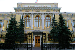 Eight foreign banks join Russian transfer system