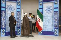 آئین استقبال از ورودیهای جدید دانشگاه فرهنگیان بوشهر برگزار شد