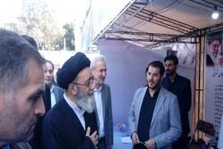 تبریز میں ایرانی محصولات اور پیداوار کی نمائش