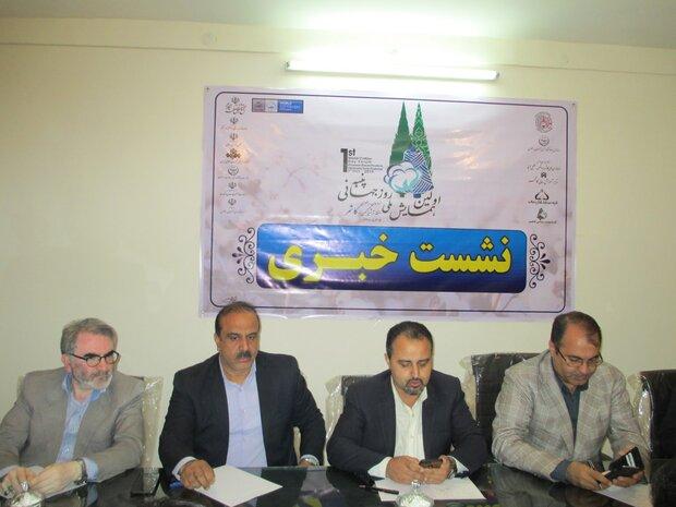 همایش ملی روز جهانی پنبه در کاشمر برگزار میشود