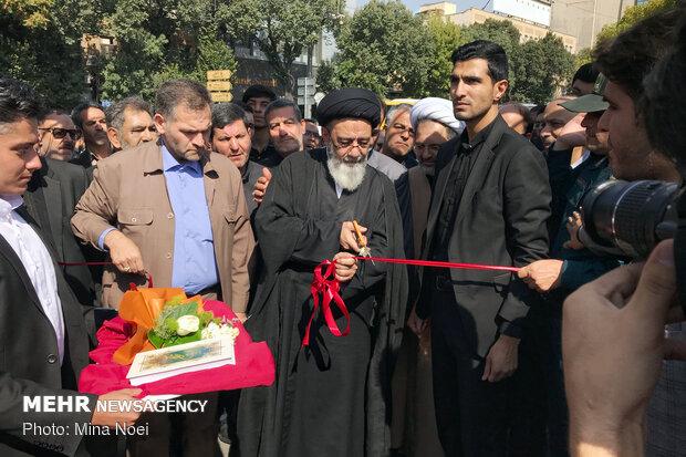 نمایشگاه رونق تولید و محصولات ایرانی در تبریز