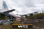 VIDEO: Five killed in W Ukraine plane crash