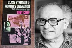 انتشار کتابی از یک متفکر یهودی ضدصهیونیست درباره حقوق زنان