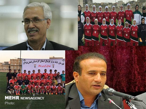 فوتبال کردستان در آفساید بی تدبیری/کسی پاسخگو نیست