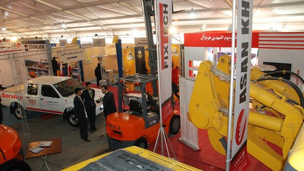MINEX2019 to introduce investment opportunities in Iran mining sector