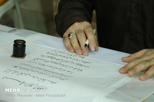 Inscription of holy Quran in Isfahan