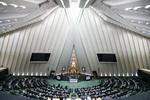 البرلمان الايراني يدين الهجوم العسكري التركي على سوريا داعيا الحكومة الى التدخل