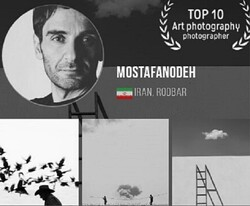 Iranian photographer among top photographers in Russia's Fine Art